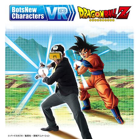BotsNew VR Charactors DRAGONBALL Z